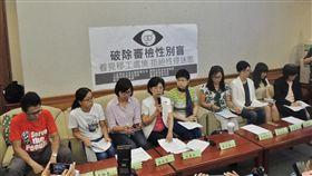 移工性暴力防治記者會