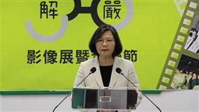蔡英文 圖/民進黨提供