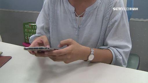 -訊息-聊天-打字-手機-