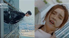 圖/翻攝自韓網 南柱赫 河伯的新娘 申世景