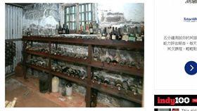 16:9 市價14萬!博物館翻新工程 牆後挖到200年珍貴美酒 圖/翻攝自independent http://www.independent.co.uk/life-style/madeira-wine-two-hundred-year-old-found-fortified-cellar-new-jersey-liberty-hall-union-a7835881.html