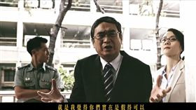 馬西屏辦校長RAP嗆爆學生:不要裝乖!