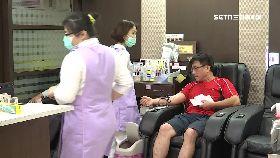 捐血換冰沙1200
