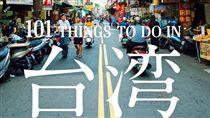 日本雜誌《BRUTUS》最新一期製作「台灣特輯」,以台南傳統市場的街景為封面。翻攝臉書