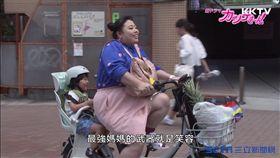 渡邊直美,最強的媽媽 栞納,日劇,/KKTV提供