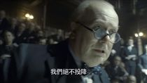 增肥爆胖搶影帝!曾飾哈利波特「天狼星」 如今沒人認得出(圖/翻攝自《最黑暗的時刻》YouTube)