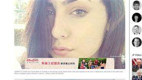 親戚,以色列,基督教,穆斯林,男友,滅親,女兒,割喉 http://www.jpost.com/Israel-News/Israeli-Christian-father-allegedly-killed-daughter-over-Muslim-boyfriend-499853
