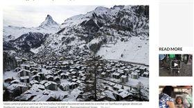 冰川,遺體,阿爾卑斯山,瑞士,失蹤,二戰,財務(圖/翻攝自International Business Times UK) http://www.ibtimes.co.uk/frozen-bodies-swiss-couple-missing-75-years-found-alps-glacier-1630787