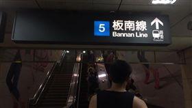台北捷運板南線臉書