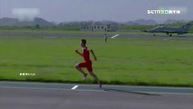 陸人機賽跑1800