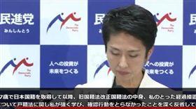 日本民進黨代表蓮舫(圖/翻攝自推特)