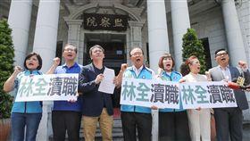 藍委告發林全瀆職 綠委批把監院當工具(圖/中央社)