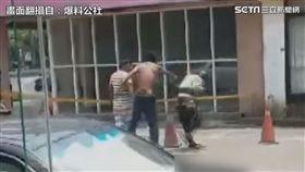 收費員遭供工人毆打