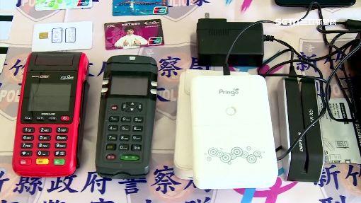 利誘加油站員工下線 側錄信用卡盜刷,偽卡,側錄機,空白卡,詐欺