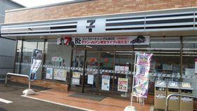 日本,便利商店,超商,7-11,全家,黑色(推特)