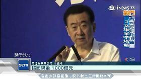 王電影夢碎1200