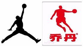 喬丹,喬丹體育,官司,侵權,Air Jordan 圖/翻攝自維基百科、百度百科