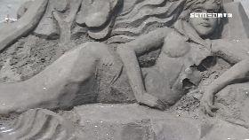 破壞黑沙雕1200