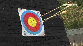 射箭生存營1800