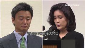 李富真、任佑宰的離婚官司(圖/翻攝自KBS World News)