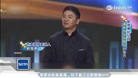 中國,京東商城,CEO,劉強東
