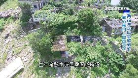 L(看見)吉露孤島悲SOT