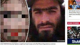 伊斯蘭國,IS,聖戰士,男扮女裝(圖/翻攝自《每日星報》)