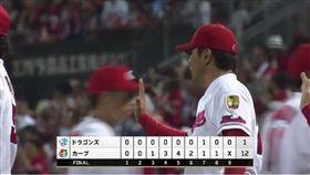 廣島大破中日(圖/翻攝自推特)
