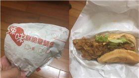 丹丹,丹丹漢堡,雞腿,包裝,辣味鮮脆雞腿堡,DCARD 圖/翻攝自DCARD