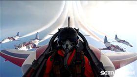 雷虎特技小組 編隊鑽升 空軍提供