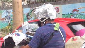 安全帽,隔熱,後照鏡,後視鏡,爆料公社 圖/翻攝自爆料公社