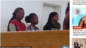 非洲三名女子性侵牧師(圖/翻攝自太陽報)