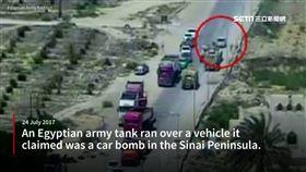 埃及,炸彈,攻擊,汽車,坦克車,死傷,爆炸,檢查站