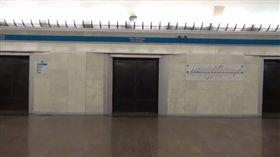 車站,蘇聯,鐵門,車廂,列車,核彈,月台 (圖/翻攝自fujifox1991推特)