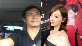圖/翻攝自王心凌 姚元浩臉書