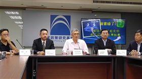 國民黨政策研究基金會(國民黨智庫)今(27)日上午召開記者會指控,臉書是台灣社會普遍的社群媒體,近日卻不斷大動作封鎖藍軍,根本是「綠色恐怖」時期,嚴重箝制言論自由,要求台灣臉書總代理公司聖洋科技、行政院政務委員唐鳳和國家通訊傳播委員會(NCC)出面說明。-翻攝自國民黨國家政策研究基金會臉書