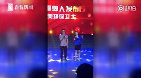 中國大陸,主播,典禮,主持,昏倒,暴斃,暈倒,低血糖,心臟病(圖/翻攝自看看新闻KNEWS微博) http://s.weibo.com/weibo/%E5%BC%B5%E6%B6%B5