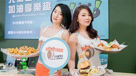 ▲HOOTERS美式餐廳邀請市民觀看比賽的同時享受美食。(圖/世大運提供)