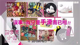 超愛美/MTV