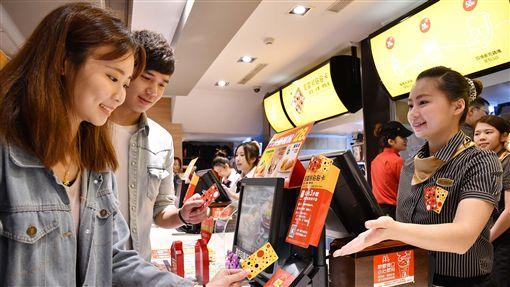 麥當勞點點卡狂銷 精誠扮數位轉型推手