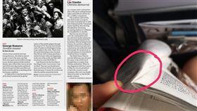 16:9 時代雜誌》狂讚劉曉波、小熊維尼 中國大陸森77撕書 圖/翻攝自微博