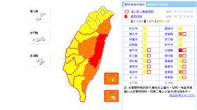 7/28 21:50氣象局,颱風,尼莎