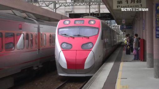 台鐵忘鋪鐵板! 輪椅族下不了車坐過頭 ,火車站,月台,等火車,普悠瑪,自強號,台鐵,火車