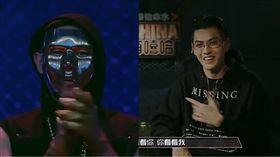 中國有嘻哈 YouTube