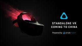 推頂級VIVE獨立運作虛擬實境裝置 HTC攻陸市場