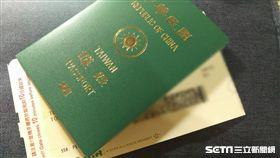 登機證,護照
