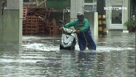 f嘉義也淹了1200