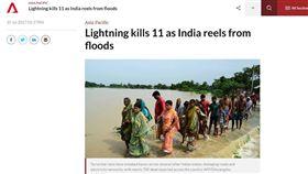 印度,洪災,雷擊,Odisha,洪水,暴雨 (圖/翻攝自亞洲新聞台)