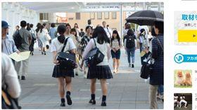 日本,女高中生,裙子,時尚,短裙,JK(withnews https://withnews.jp/article/f0170728006qq000000000000000G00110601qq000015642A )