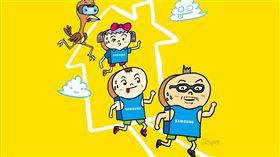 台灣最美的公益路跑 三星號召為教育而跑